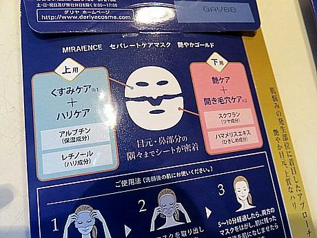yukio0323 005.JPG