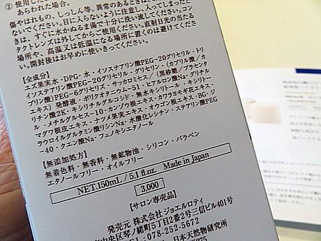 yukio0323 013.JPG