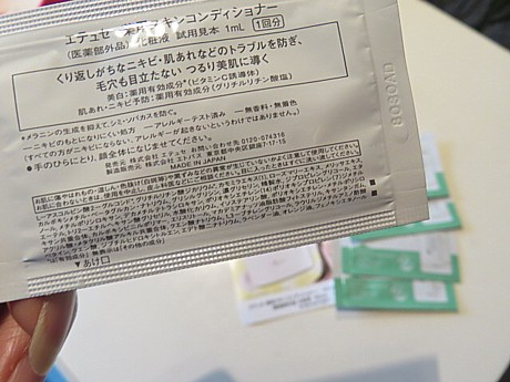 yukio0323 026.JPG