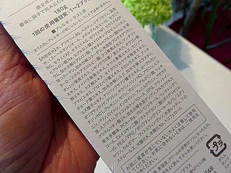yukio0326 046.JPG