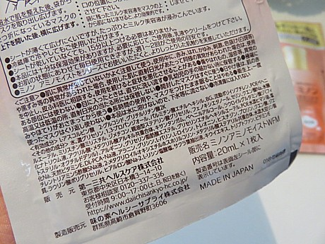 yukio0326 058.JPG