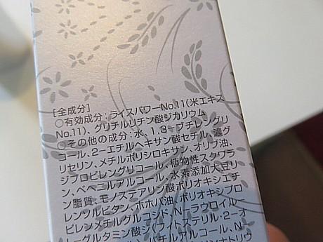 yukio0403 010.JPG