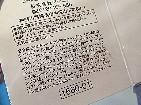 yukio0406 009.JPG