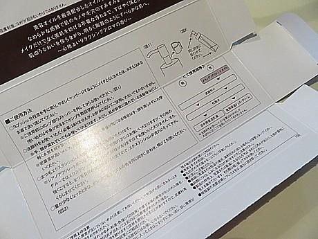 yukio0406 010.JPG