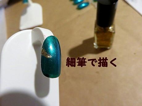 yukio0328 006.JPG
