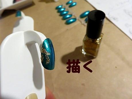 yukio0328 008.JPG