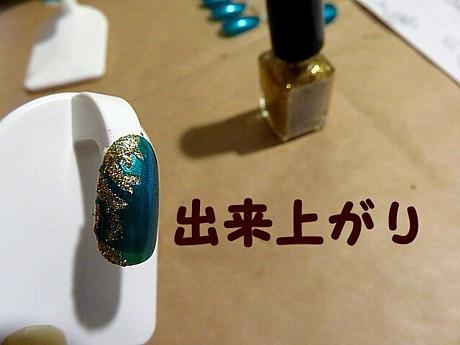 yukio0328 011.JPG