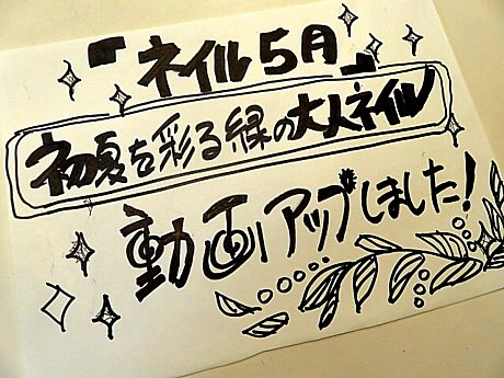 yukio0416 079.JPG