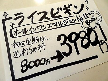 yukio0416 080.JPG