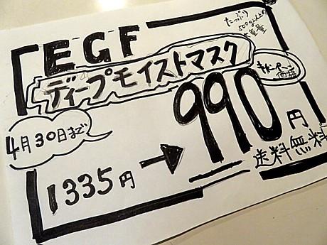 yukio0416 081.JPG
