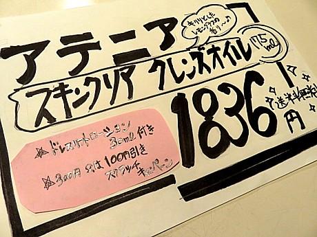 yukio0416 083.JPG
