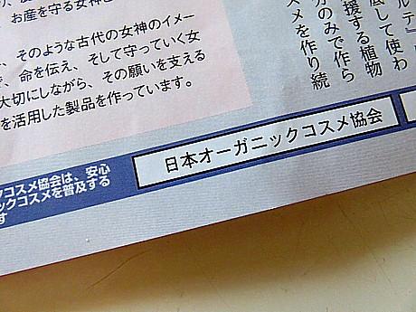 yukio0419 003.JPG
