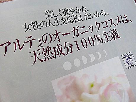 yukio0419 005.JPG