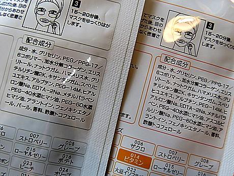 yukio0423 022.JPG