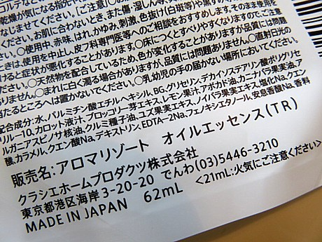 yukio0423 024.JPG