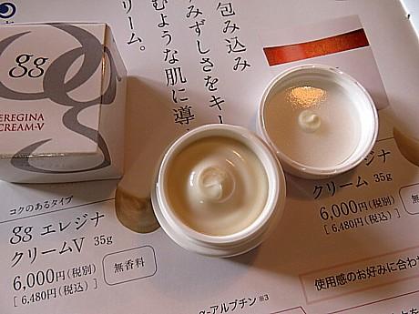 yukio0423 042.JPG