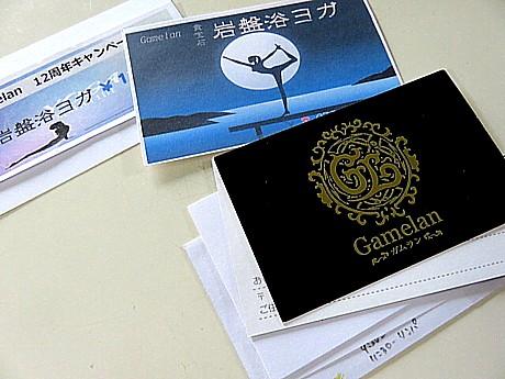 yukio0425 016.JPG