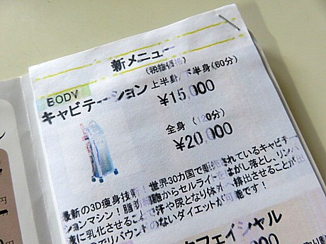 yukio0425 017.JPG