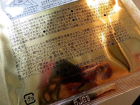 yukio0427 032.JPG
