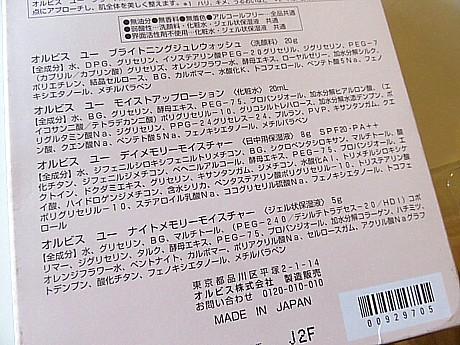 yukio0506 011.JPG
