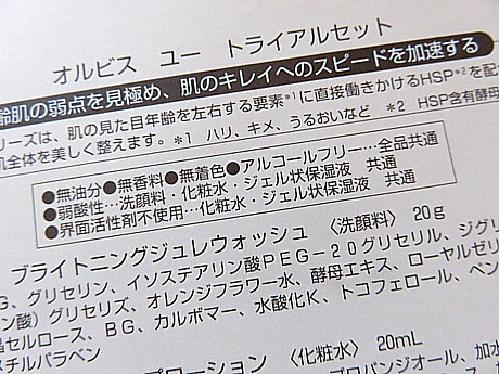 yukio0507 006.JPG