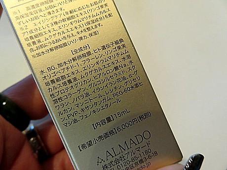 yukio0521 036.JPG
