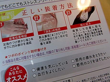 yukio0521 066.JPG
