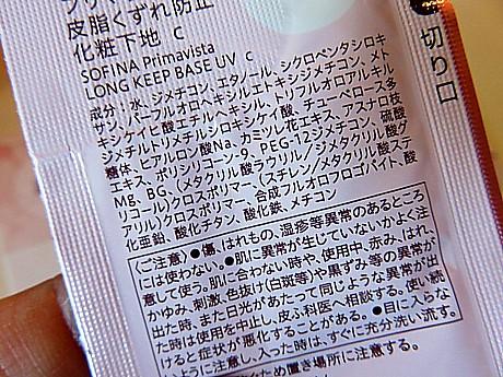yukio0521 075.JPG