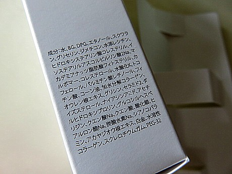 yukio0528 009.JPG