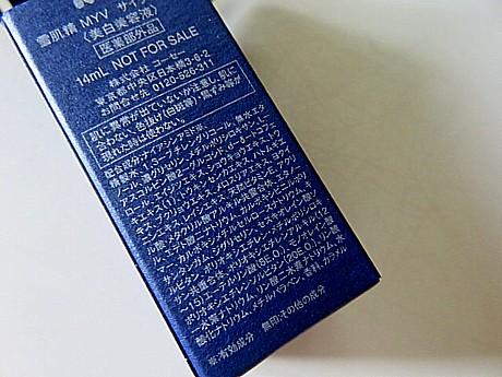 yukio0528 012.JPG