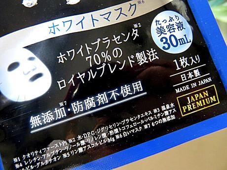 yukio0528 019.JPG