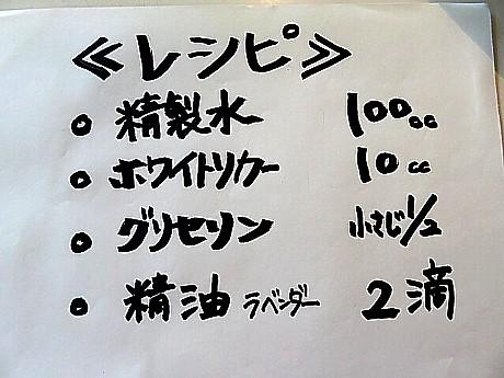 yukio0529 028.JPG