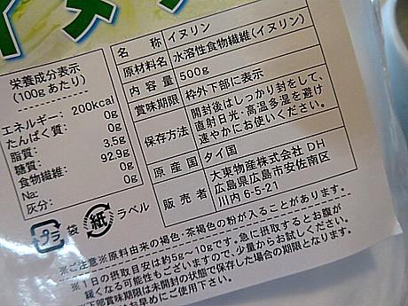 yukio0602 015.JPG
