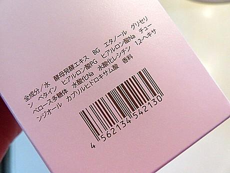 yukio0612 041.JPG