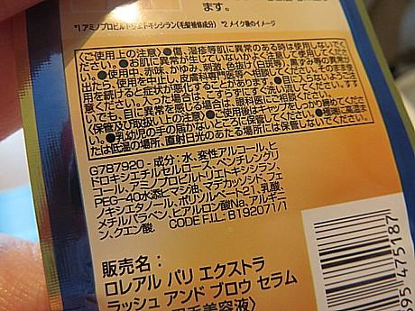 yukio0621 020.JPG
