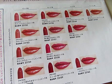 yukio0627 020.JPG