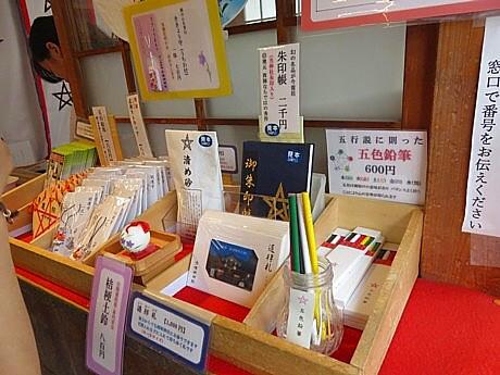 晴明神社 (40).JPG
