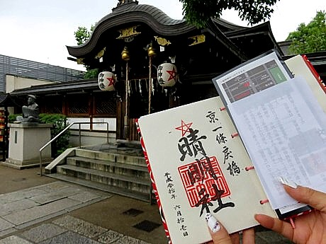 晴明神社 (61).JPG