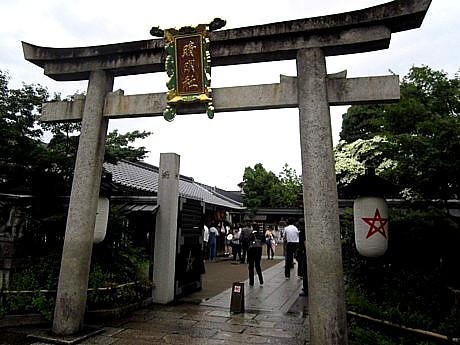 晴明神社 (102).JPG