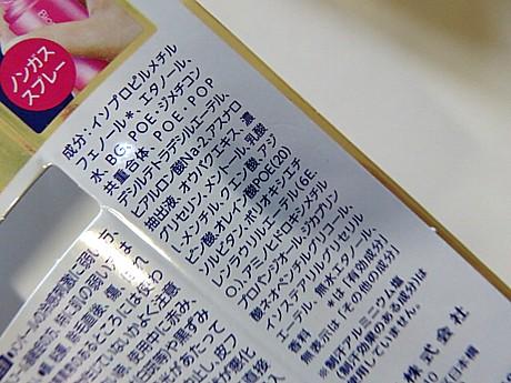yukio0722 014.JPG