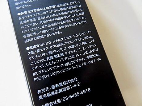 yukio0722 018.JPG