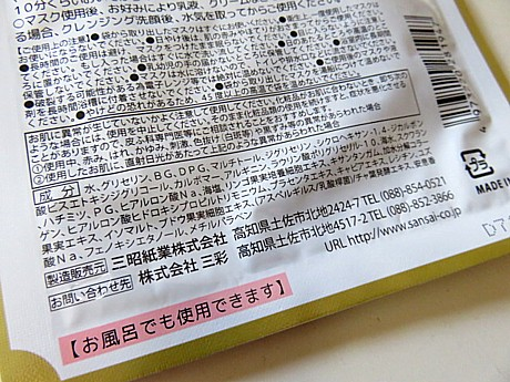 yukio0722 023.JPG