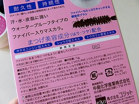 yukio0722 057.JPG