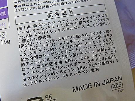 yukio0722 065.JPG