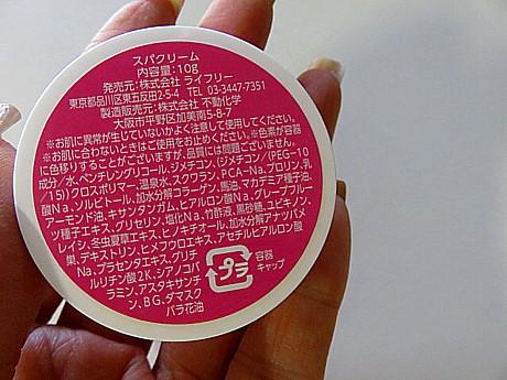 yukio0722 069.JPG