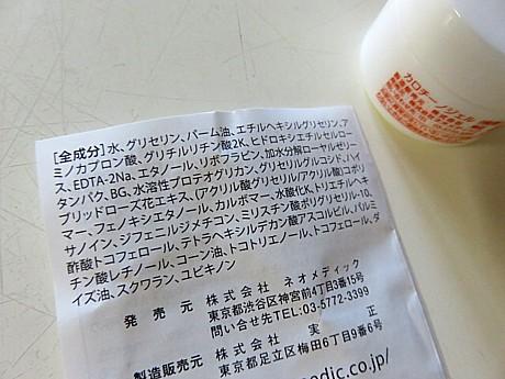 yukio0722 074.JPG