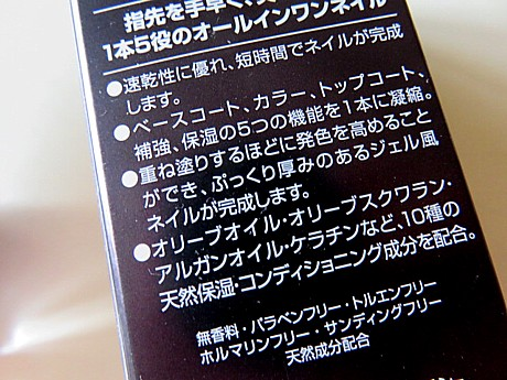 yukio0722 005.JPG