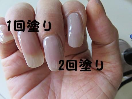 yukio0722 04300.jpg