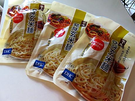 yukio0730 028.JPG