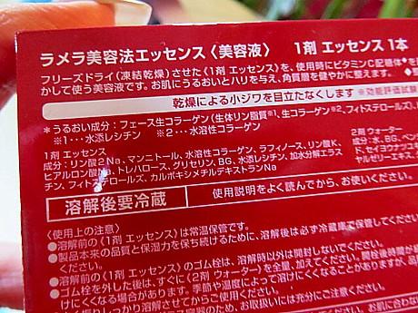 yukio0731 008.JPG